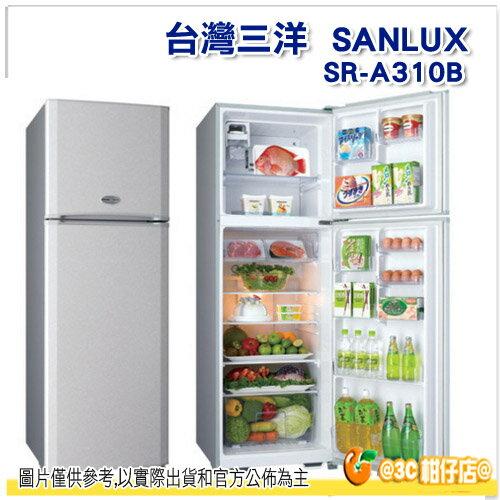 台灣三洋 SANLUX SR-A310B 風扇雙門電冰箱 310L 定頻 1級節能 省電 家庭式 節能 保固三年 SRA310B