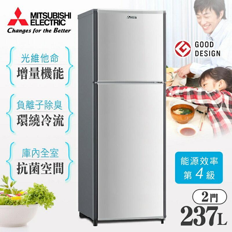 【MITSUBISHI 三菱】237L負離子雙門電冰箱 銀灰色(MR-FT24E)