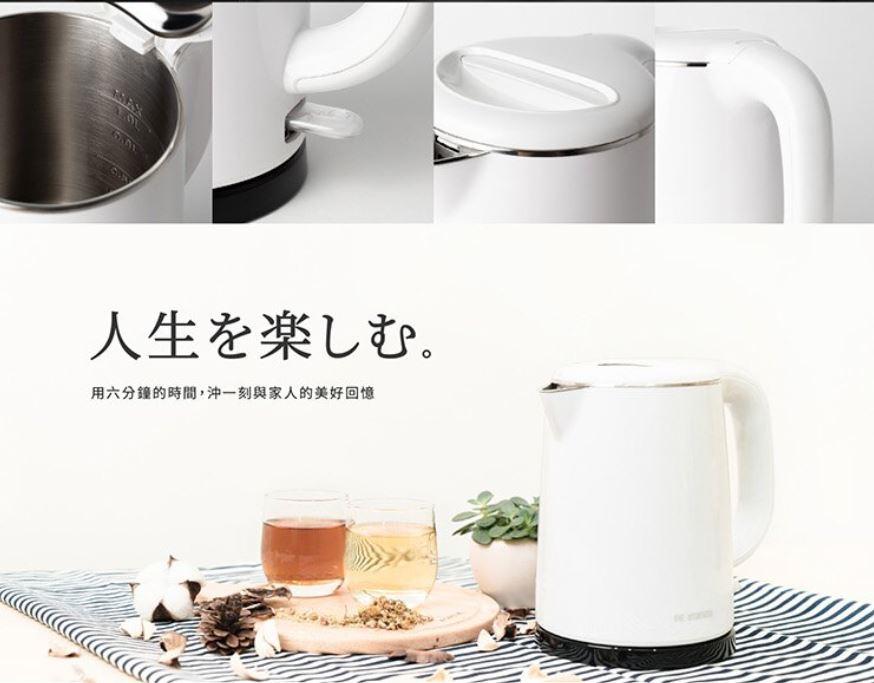ONE amadana 雙層隔熱快煮壺 STKE-0204 公司貨 免運