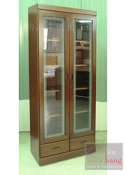 【尚品家具】614-53 樟木半實木2.7尺開門下二抽書櫃~另有中抽書櫃/書櫥/收納櫃