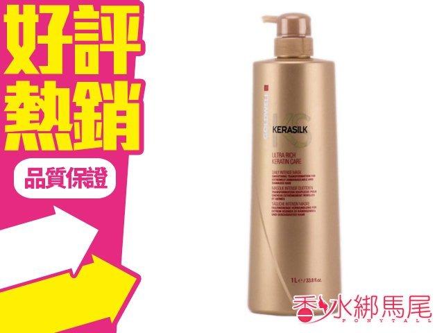 GOLDWELL 歌薇 金萃角蛋白 一般型 洗髮精 1000ml (姬麗絲升級版)◐香水綁馬尾◐