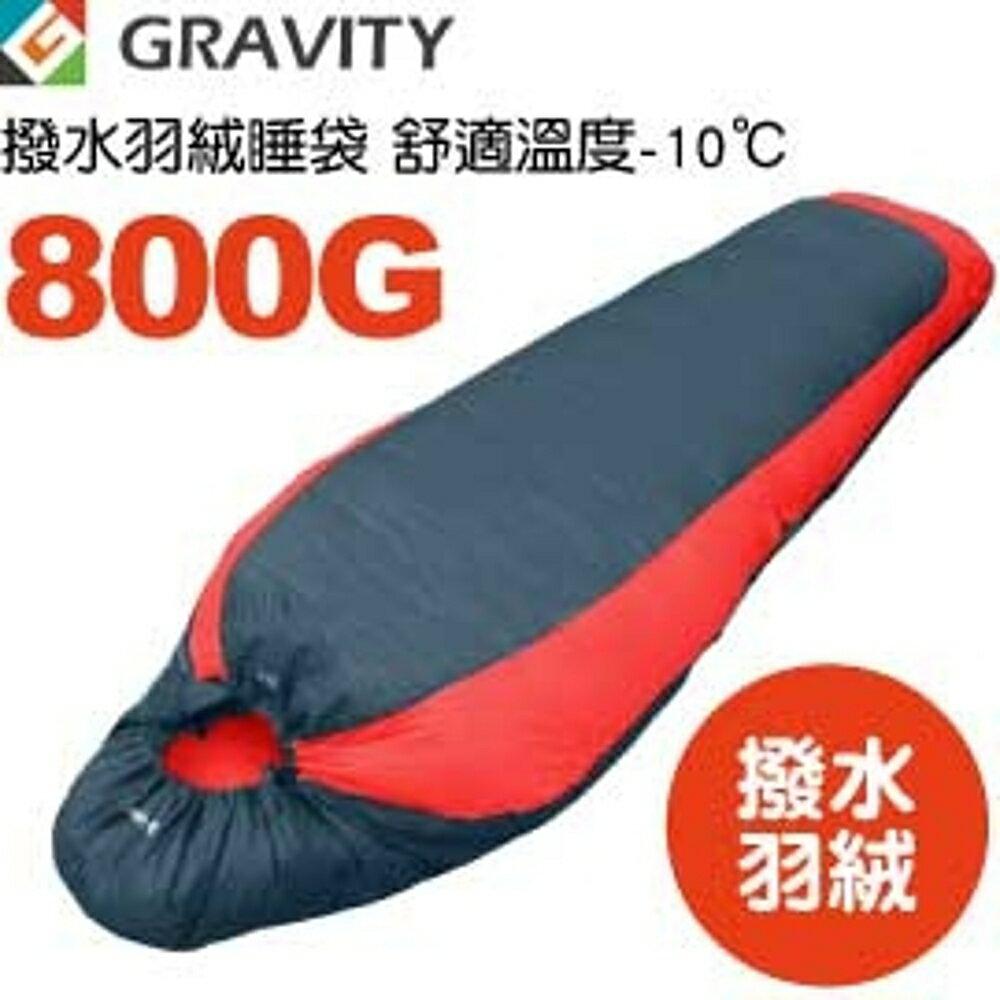 【GRAVITY 巨威特  信封型 撥水羽絨睡袋800G紅/黑】 111801R/羽絨睡袋/露營睡袋/睡袋