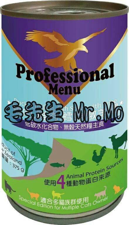 Professional Menu 飼糧 貓罐頭 無穀主食貓罐 375g 單罐