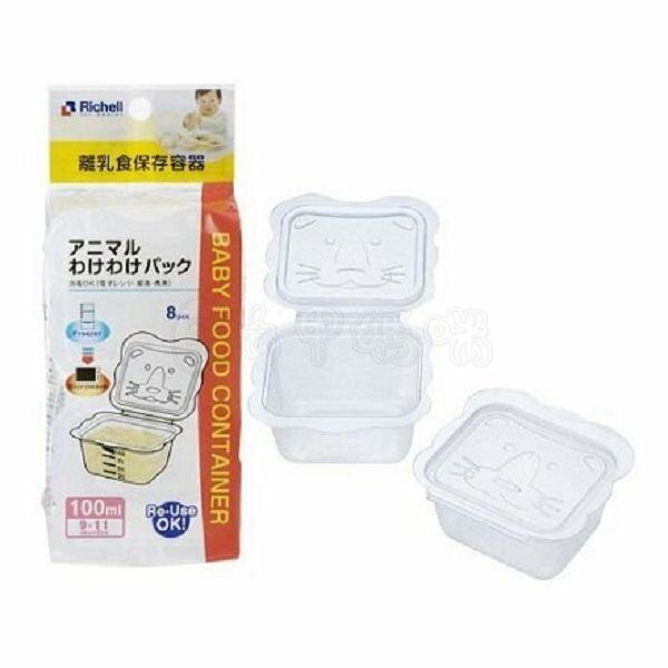 Richell卡通型離乳食分裝盒100ml 930878【六甲媽咪】