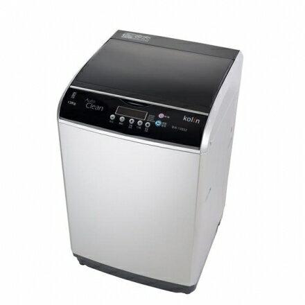 KOLIN 歌林13公斤單槽全自動洗衣機 BW-13S02-免費基本安裝-舊機可回收