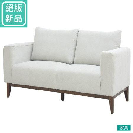 ◎(絕版新品)布質2人用沙發QUADROBE