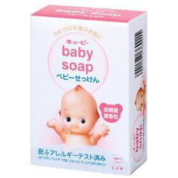 牛乳石鹼 嬰兒肥皂