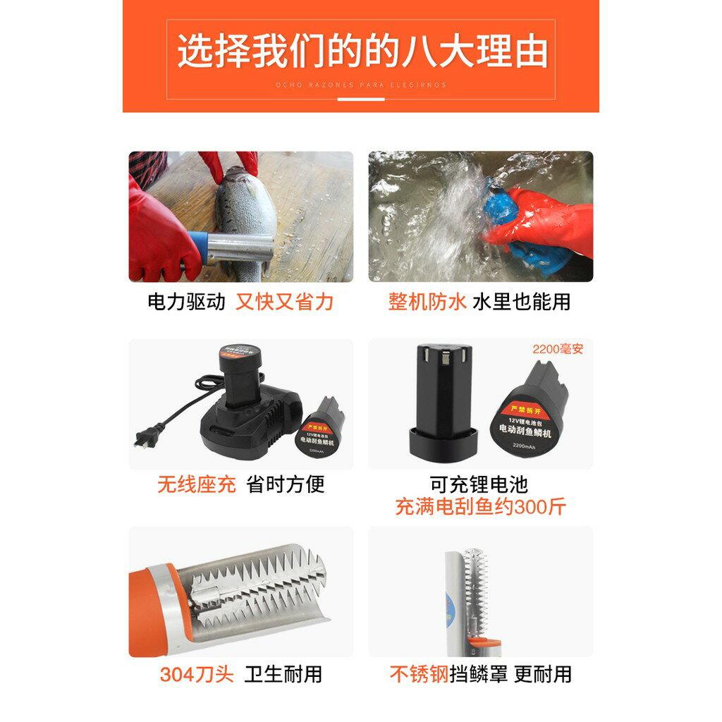 電動魚鱗刨刮鱗器殺魚工具商用全自動防水刮魚鱗器打去魚鱗機神器ATF 5