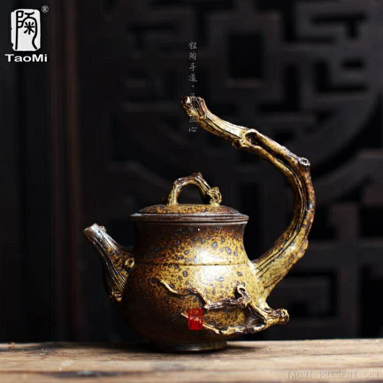 [超豐國際]純手工原礦粗陶過濾茶壺提手抓陶瓷提拿柴燒壺泡茶壺1入