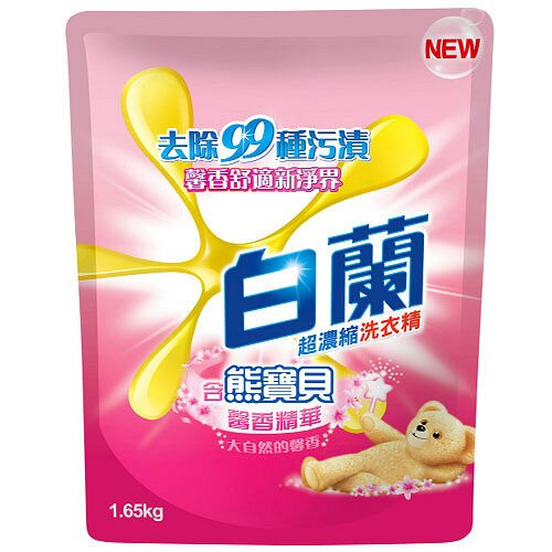 白蘭含熊寶貝馨香精華洗衣精補充1.65kg【愛買】