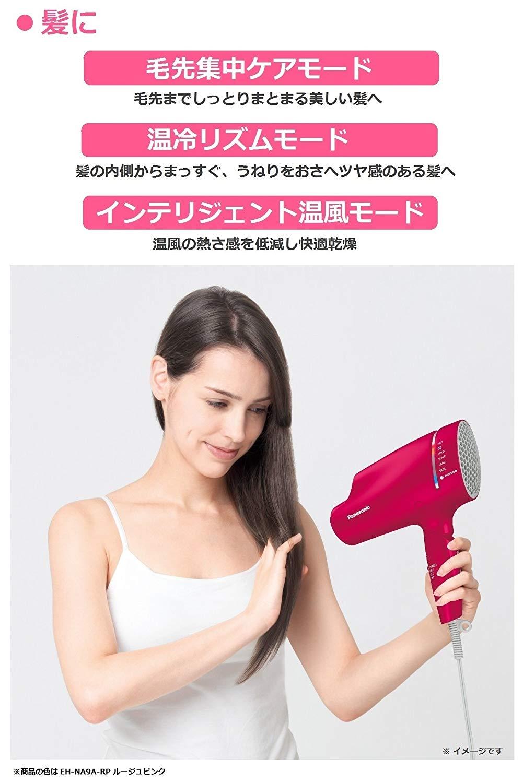 【現貨】Panasonic 國際牌 NA9A 奈米水離子吹風機 桃紅 金 白【星野日貨】 8