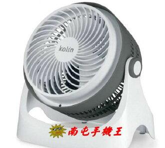 ←南屯手機王→歌林9吋空氣循環扇 KFC-MNR979【宅配免運費】