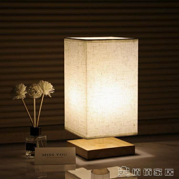 檯燈 簡約日式北歐ins風兒童卡通 臥室床頭暖光裝飾創意調光夜燈小檯燈 交換禮物
