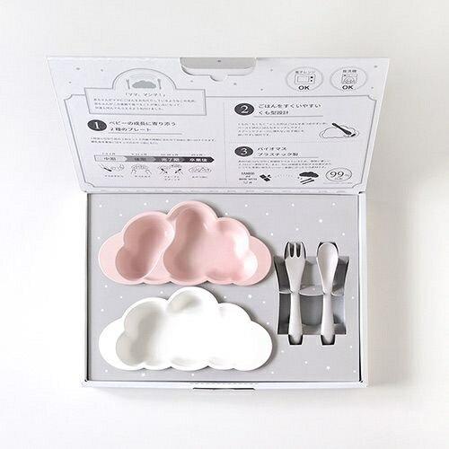 【日本製造、禮盒包裝】日本【10mois】粉彩雲朵竹纖維餐具組