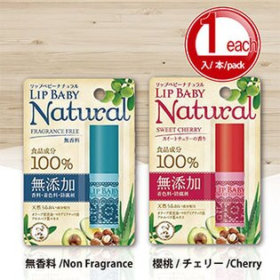 LipBalm【Mentholatum】LipBabyNaturalNonFragrance*1Pack+SweetCherry*1PackRhotoJapanロート