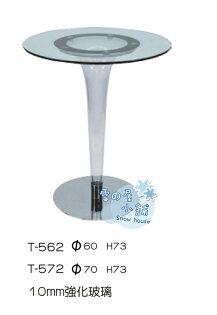 ╭☆雪之屋小舖☆╯T-562P0810mm強化玻璃圓桌造型桌玻璃桌餐桌咖啡桌(60公分)