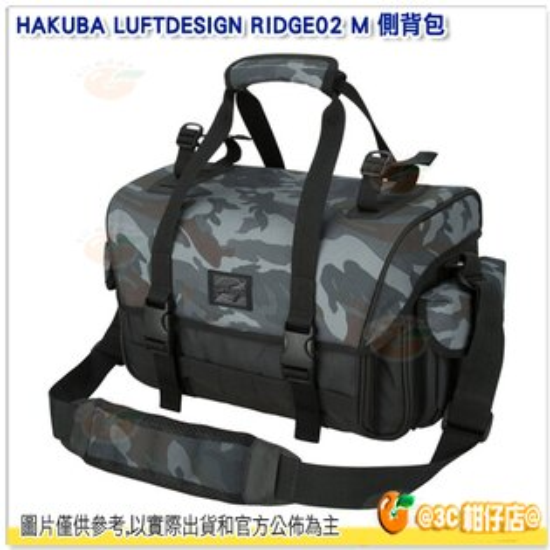 HAKUBALUFTDESIGNRIDGE02M側背包公司貨HA205190迷彩黑斜背肩背包相機包