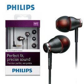 志達電子精品專賣:志達電子SHE9000PHILIPS高音質密閉型耳塞式耳機門市開放試聽
