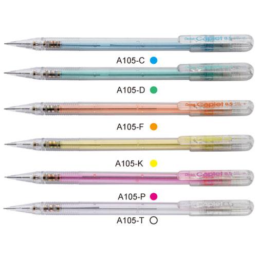 飛龍Pentel自動鉛筆A-105//0.5mm