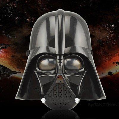 =優 =電影Star Wars 帝國士兵克隆兵頭盔 星球大戰 黑武士面具 舞臺化妝舞會萬聖節cosplay