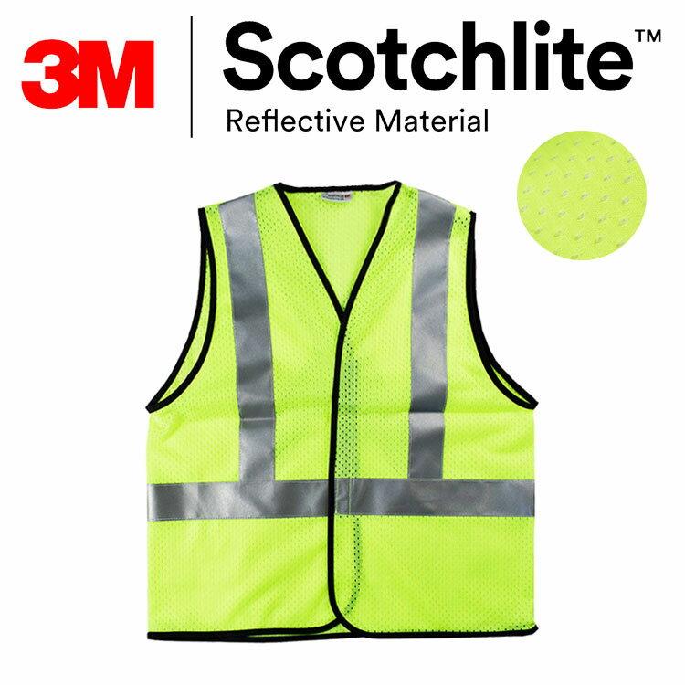 高可見度X型網布螢黃反光背心 安全背心 3M Scotchlite Safetylite