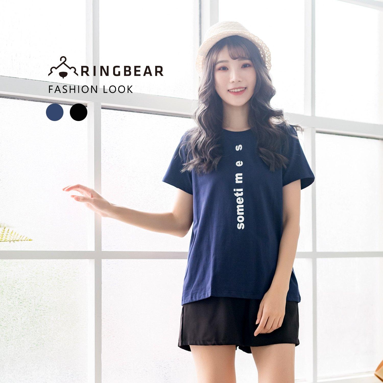 棉T--時尚個性風豎印字母寬鬆舒適修身百搭圓領短袖T恤(黑.藍L-4L)-T328眼圈熊中大尺碼 0