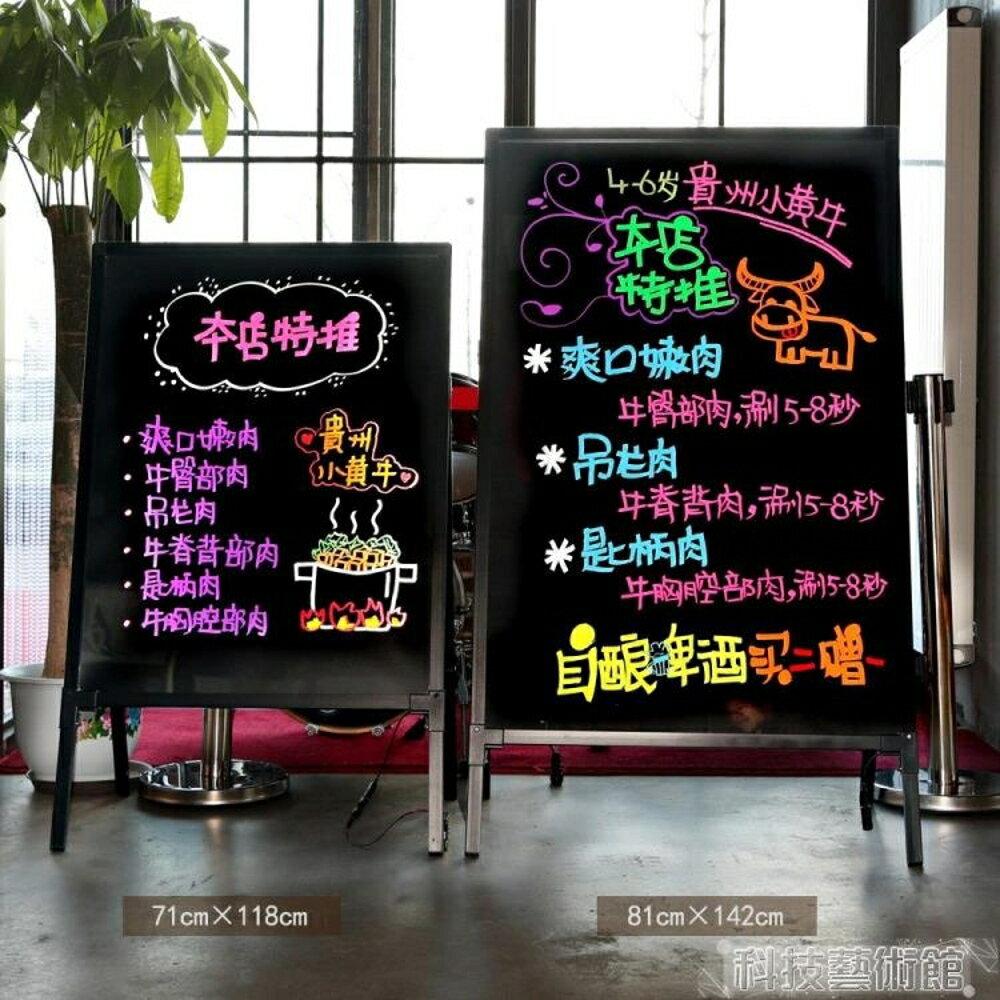 廣告牌 LED電子熒光板廣告板大號立式宣傳促銷留言展示彩色夜光屏廣告牌 DF 科技藝術館 2