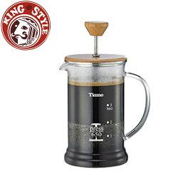 金時代書香咖啡 Tiamo 多功能1402木蓋濾壓壺4杯份 650cc