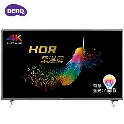 BenQ 明碁 E50-700 電視 50吋 視訊盒 DT-180T 4K HDR黑湛屏 護眼 智慧藍光2.0 不閃屏 大型液晶