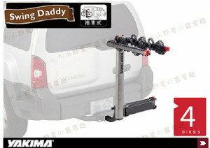 【露營趣】安坑特價 YAKIMA SwingDaddy 4-Bike 背後拖車型腳踏車攜車架 拖車架 腳踏車架 後背式單車架