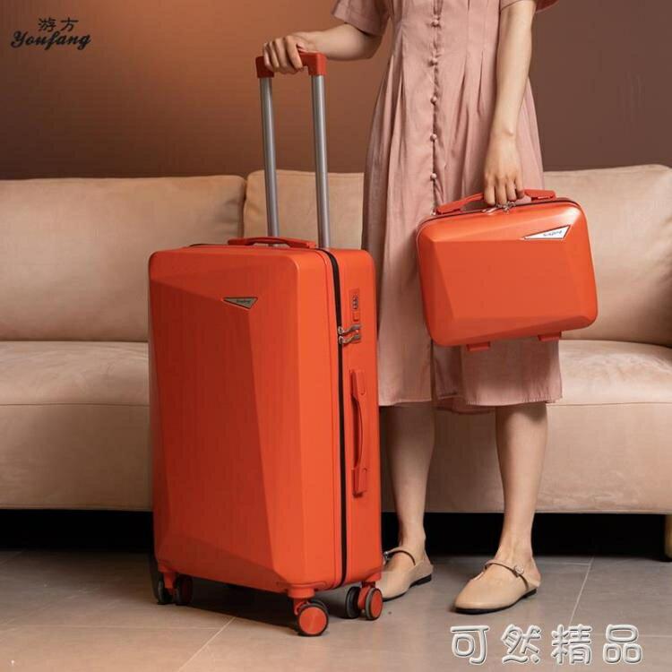 箱子行李箱ins網紅新款皮箱拉桿箱女24寸學生男密碼旅行箱萬向輪 走心小賣場快速出貨