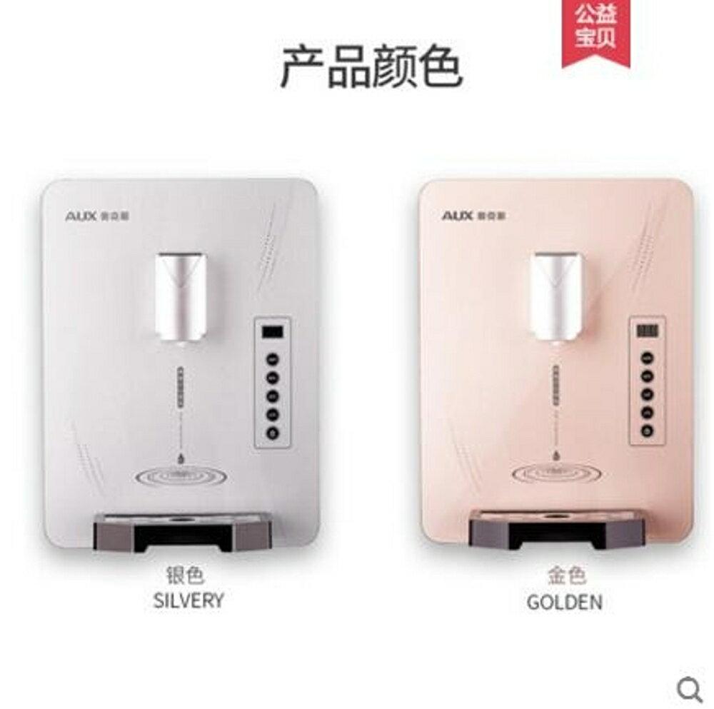 管線機速熱壁掛式冷熱家用無膽直飲機即熱凈水器飲水機LX220v爾碩藪蒞3c 清涼一夏特價
