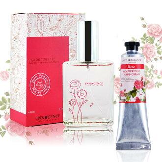 【巴黎香氛】浪漫新年玫瑰限定組(玫瑰淡香水60ML+摩洛哥玫瑰護手霜35G) 0