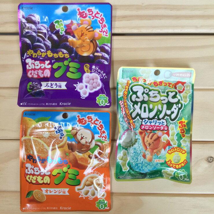 噗啾噗啾噗啾 優惠組合 日本進口 KRACIE 造型軟糖 葡萄口味x1 + 橘子口味x1 + 哈密瓜汽水口味x1