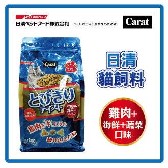 【力奇】日清海陸系列 貓飼料 雞肉+海鮮+蔬菜(紅) 800g -210元>可超取(A202C02)