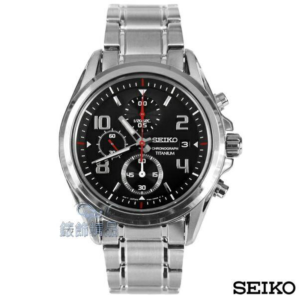 【錶飾精品】SEIKO手錶/SEIKO錶/精工錶.鈦金屬.計時碼錶日期男錶SNDE61P1.SNDE61