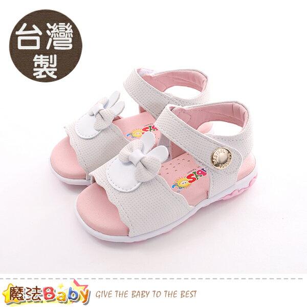 女童鞋台灣製手工女童涼鞋魔法Baby~sk0404