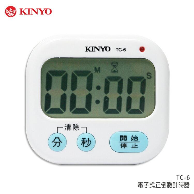 KINYO 耐嘉 TC-6 電子計時器/正倒數計時器/烹調/烘焙/美髮用具/運動/跑步/廚房用品/實驗/用藥/會議
