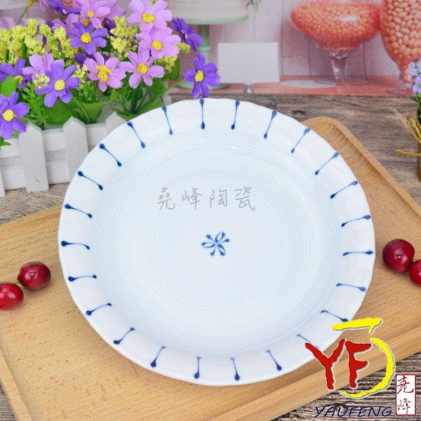 ★堯峰陶瓷★日本美濃燒 十草8.5吋日式料理餐盤 大圓盤 線條紋