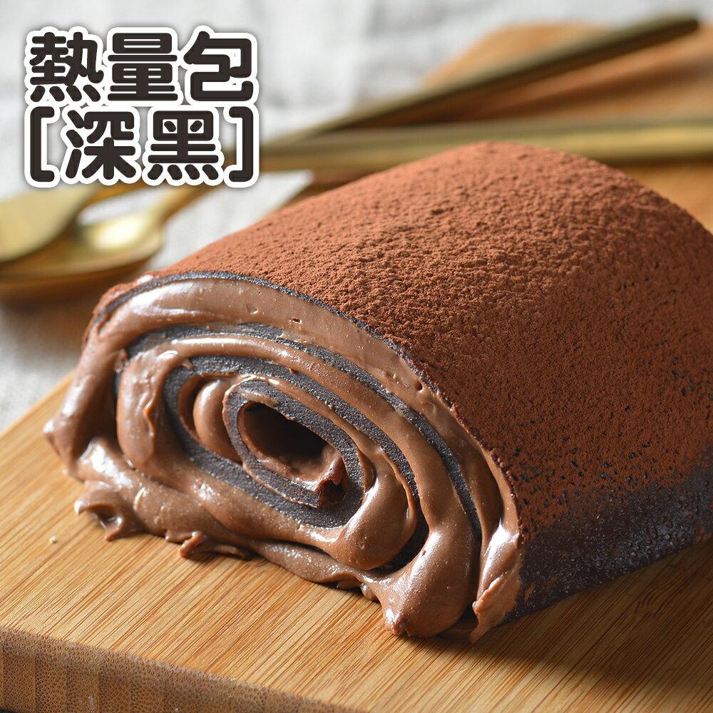 【潔白 / 深黑千層包任選4入】北海道直送十勝鮮奶油添加★ 1