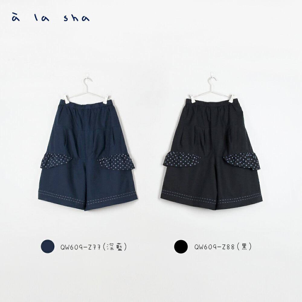 à la sha Qummi 點點小翅膀拼接褲裙 3