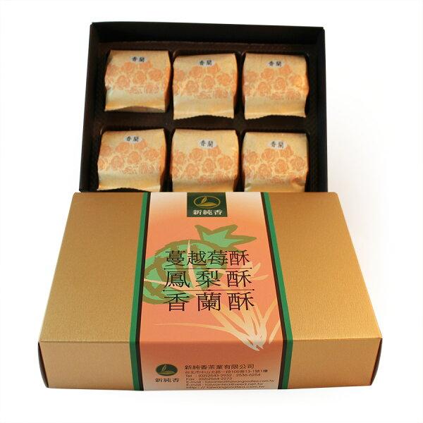 【新純香】純手工精製香蘭酥-6入盒裝