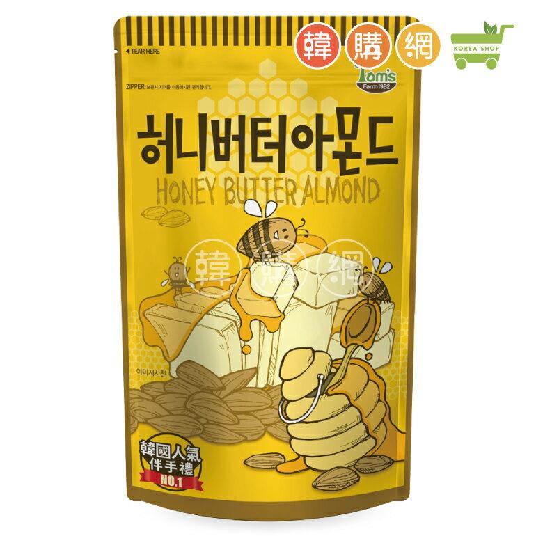 韓國Tom's GILIM蜂蜜奶油杏仁果210g【韓購網】[IB00077]