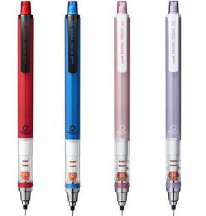 UNI三菱KURU TOGA M5-450自動鉛筆0.5(限定色系)