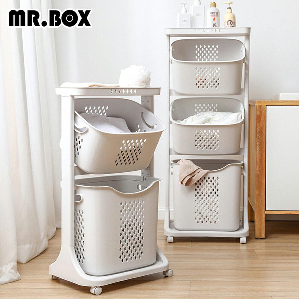 Mr.box【009017-01】日系風雙向取物二層洗衣分類收納籃-附輪