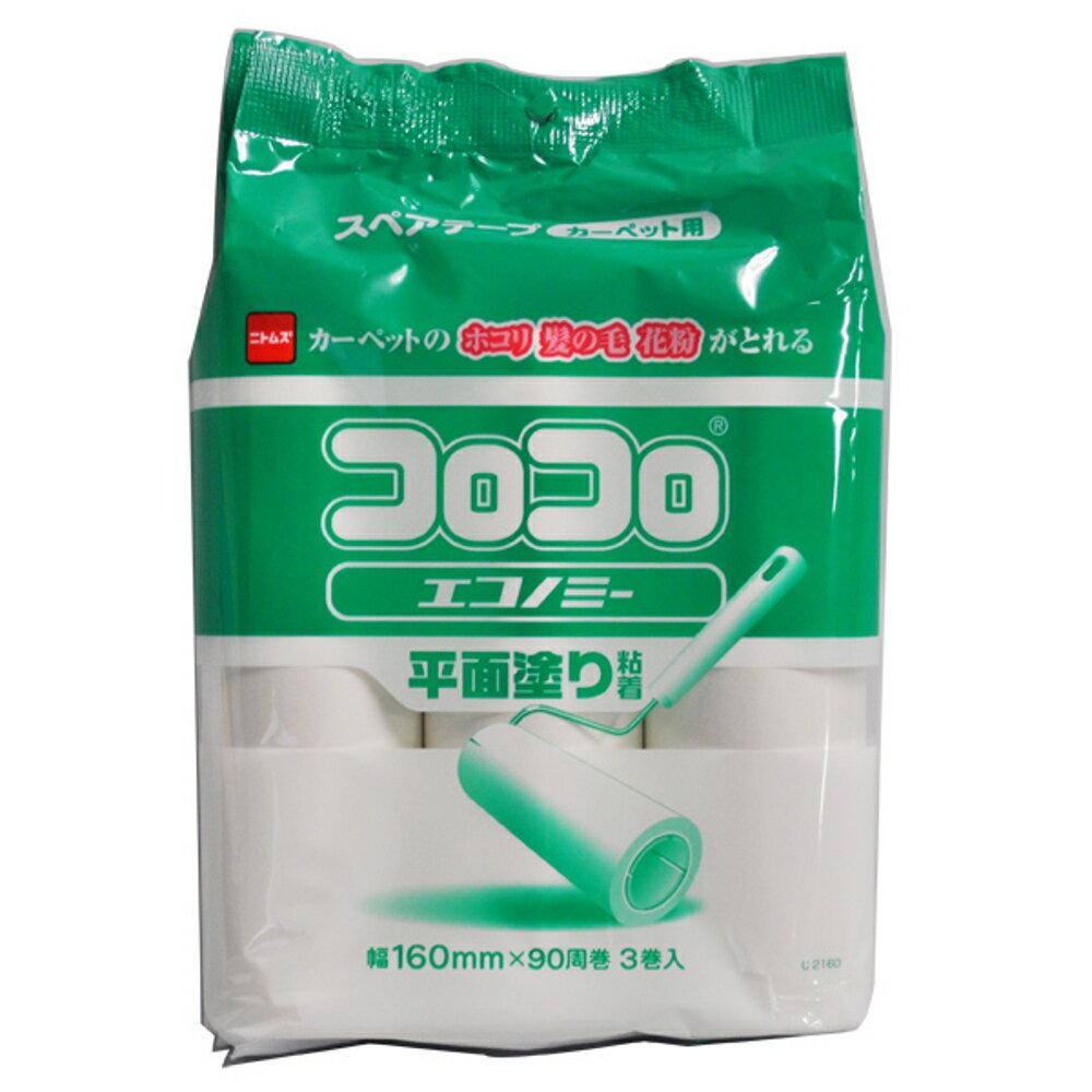 日本NITOMS滾筒黏紙備用三入