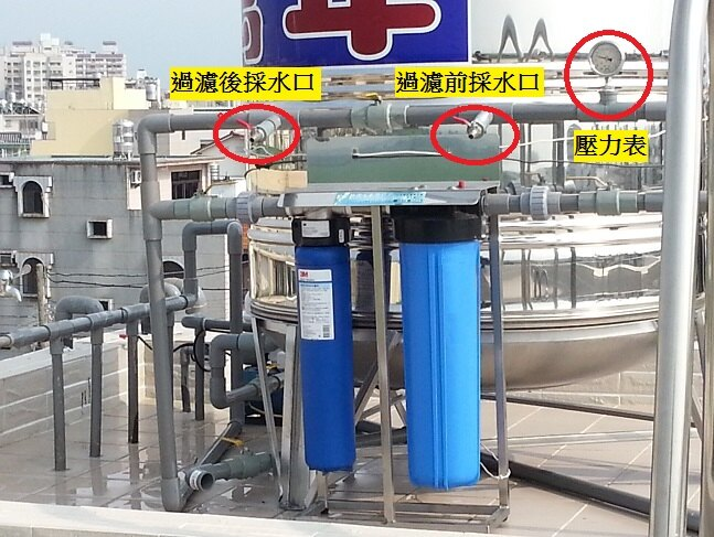 3M 全戶式淨水系統不銹鋼腳架組加值配備 洽詢專線:(05)2911373