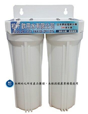 10英吋公規簡易兩道過濾淨水器(水族可用)/NSF認證濾殼/可當一般生飲系統前置過濾系統(不含濾心)