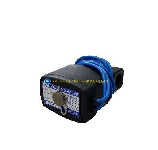 RO逆滲透材料零件2分牙電磁閥110V