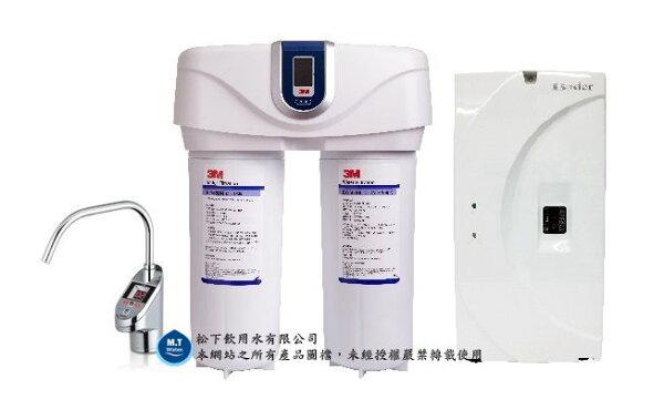 松下飲用水:3MDWS6000智慧型雙效淨水系統+BD-3004N廚下型加熱器+歐式電子式雙溫防燙龍頭